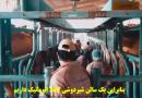 کملشیوس: یک مزرعه پرورش شتر با تامین انرژی خورشیدی – با زیر نویس فارسی